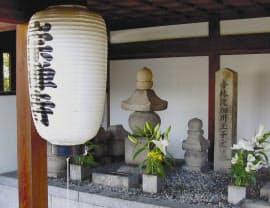 細川ガラシャの墓(崇禅寺)